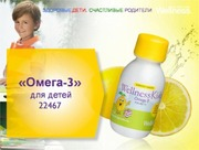 Детская ОМЕГА-3