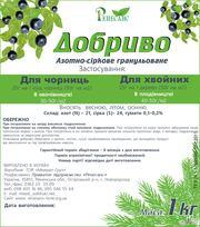 Продам добриво для чорниць та хвойних (сульфат амонію+гумати)