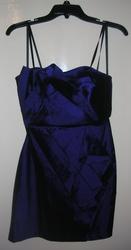 Продам стильное вечернее (выпускное) платье