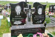 Купить памятник в Коростышеве