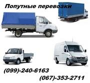 Грузоперевозки Ровно. Перевозки по Украине с оплатой в одну сторону