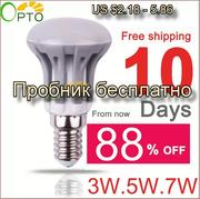 LED лампы бесплатно