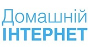 Домашній Інтернет Київстар Рівне