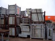 Будівельне обладнання від професіоналів