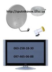 Спутниковая антенна и спутниковое оборудование опт розница.