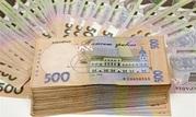 Выгодный кредит до 100 000 грн