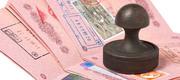 Услуги по выезду в ЕС - оформление визы