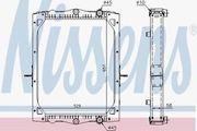 Радиатор даф DAF LF 55,   LF 45. 1405413,  1407725