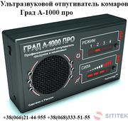 Ультразвуковой отпугиватель комаров Град А-1000 про
