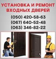 Металеві вхідні двері Рівно,  вхідні двері купити,  установка в Рівному.