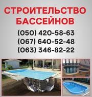 Строительство бассейнов Ровно. Бассейн цена в Ровно