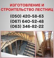 Дерев'яні,  металеві сходи Рівне. Виготовлення сходів в Рівному