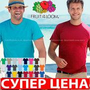 Мужская классическая футболка Fruit of the loom