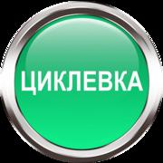 На постійну роботу в Київ потрібні:  Столяр. Паркетч