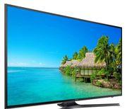 Куплю лед телевизор недорого