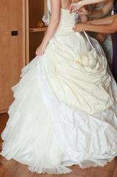 Продам весільну сукню.